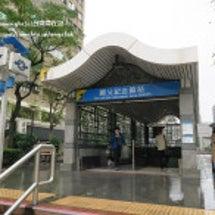 台北の冬はやはり雨だ…