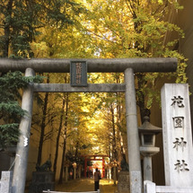 新宿鎮座 花園神社