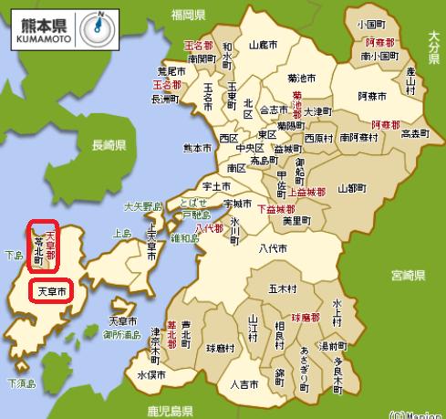 haiko-riderのブログ熊本県天草市、苓北町の廃校休校巡り(2017/08/13)コメント