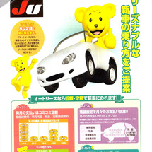 【新しい車の購入プラ…