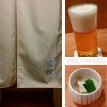 washoku波紋☆