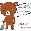 今夜の電話占い★【男…