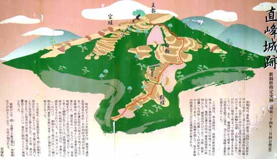 【写3】直峰城