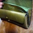 (修理)長財布のマチ…
