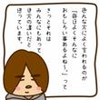 ga9ママブログ
