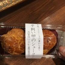 京都のお土産を頂きま…
