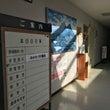 【二回目】奈良県御所…