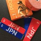 KT TAPEも大阪マラソンエキスポに出展します!の記事より