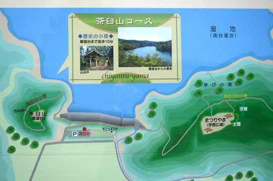 【写2】茶臼山城