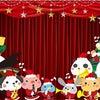 生徒さんが通う保育園でクリスマスコンサート♪の画像
