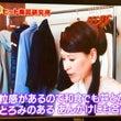 テレビ東京「ヒットの…