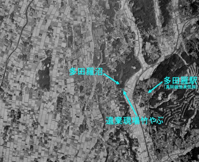 栃木県芳賀郡市貝町身元不明男性殺人死体遺棄事件
