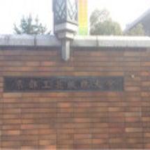 京都での学会
