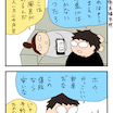 【修善寺旅情編】はじまり