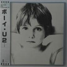 U2 / ボーイ(紙…