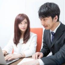 職場での恋愛関係の悩…