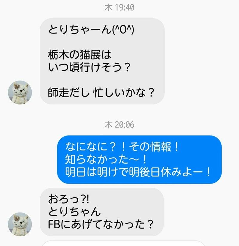 IMG_20171210_051450097.jpg