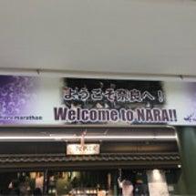 奈良マラソン2017…
