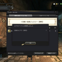 DDON  MHW(…