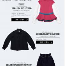 「Perfume C…