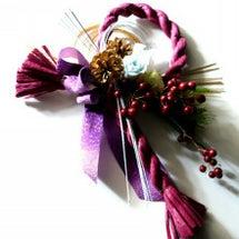プリザのしめ縄飾りレ…