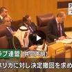 国家衰退の元凶「IMF」が狙う日本崩壊(3)