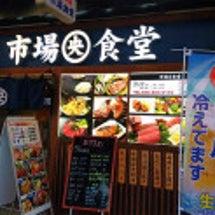 「市場食堂」:(神奈…