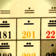 現代版マヤカレンダー…