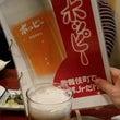 第69回 阪神ジュベ…