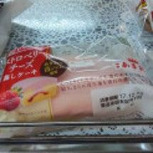 新商品★ ストロベリ…
