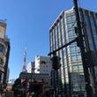 東京タワーと六本木ヒ…