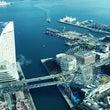 Yokohama w…