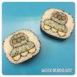 UFOの飾り巻き寿司