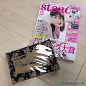 雑誌steady.1月号♡マーキュリーデュオの豪華3点セット!