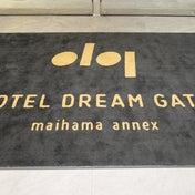 ホテルドリームゲート舞浜 アネックス 12月18日オープン!(館内編)