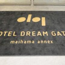 ホテルドリームゲート…