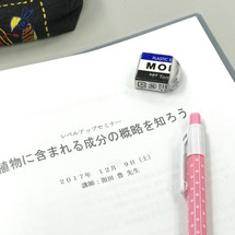 学びの旅 東京