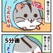 【ハム4コマ・5】勝…