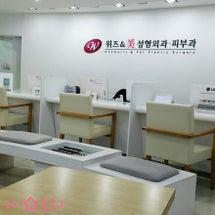 【韓国美容外科】初め…