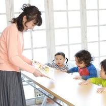 新小学1年生、無料体験レッスンに参加して入学の記事に添付されている画像