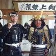 岩倉武将隊の宴(忘年…