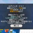 【 FateGO】石
