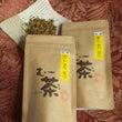 玄米むー茶 新発売