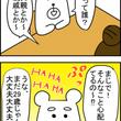 子作り協議①