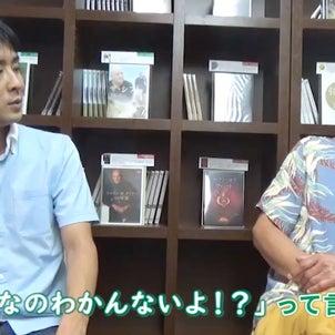 「ザ・シークレット」など、大ヒット作を発掘した秘密:下野誠一郎さん 第1回の画像