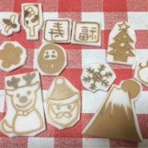 クリスマス&お正月消…