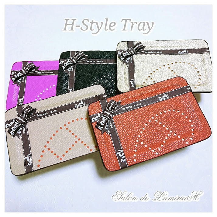 H-Style Tray by LumiriaM