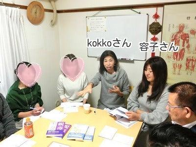 2017年12月10日:ハートカウンセラーkokkoさんとスピリチュアルカウンセラー渡辺容子さん
