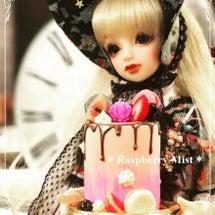 Doll's Par…