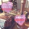 コストコおすすめメニュー♡この大きさで◯◯円!お寿司が1000円オフ!の画像
